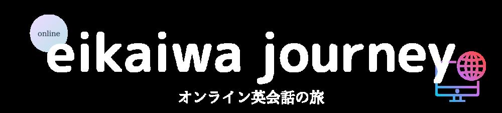 eikaiwa journey